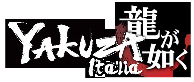 Yakuza Italia